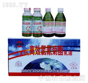 凯明-高效氯氰菊酯