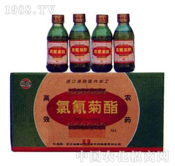 凯明-5%高效氯氰菊酯