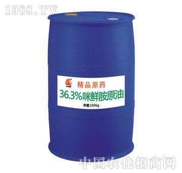 东方-36.3%咪鲜胺原油