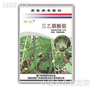 绿地康-三乙磷酸铝