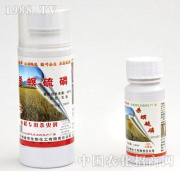 金农-杀螟硫磷