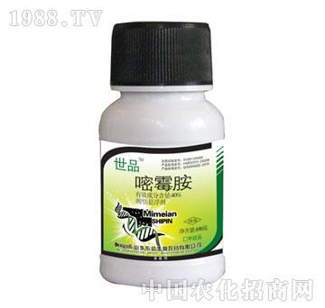 东信-40%嘧霉胺悬浮剂