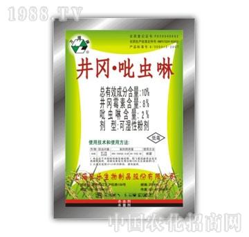 农乐-10%井冈杀虫单