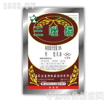 农乐-20%三唑磷