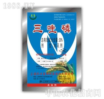 农乐-20%三唑磷水乳剂