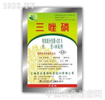 农乐-20%三唑磷(袋装)