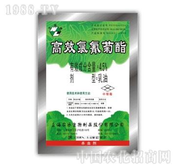农乐-4.5%高效氯氰菊酯