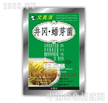 农乐-井冈蜡芽菌悬浮剂