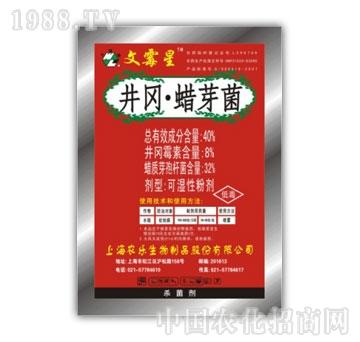 农乐-井冈蜡芽菌可湿性粉剂