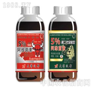 汉邦-5%阿维菌素