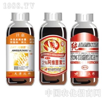 汉邦-2%阿维菌素系列