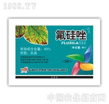 汉邦-40%氟硅唑(3ml)