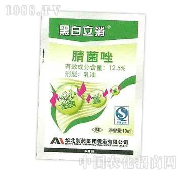 爱诺-腈菌唑(袋)