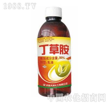 天邦化工-50%丁草胺