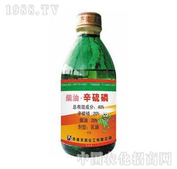 天邦化工-40%辛硫磷