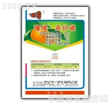 天一-20%噻嗪-杀扑磷(劈蚧)WP