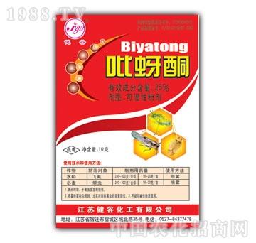 健谷-25%吡蚜酮可湿性粉剂