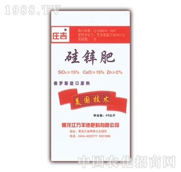 庄吉-硅锌肥