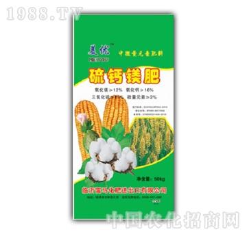 雷马-硫钙镁肥