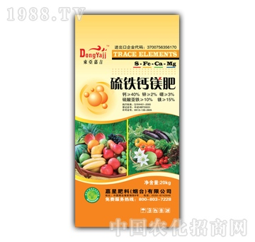 华茂-硫铁钙镁肥