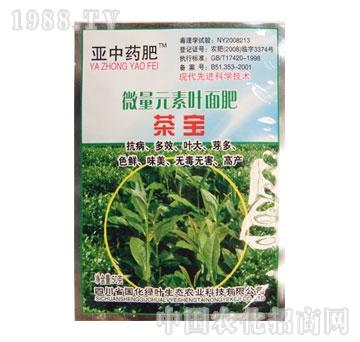 国化-茶叶微量元素叶面肥