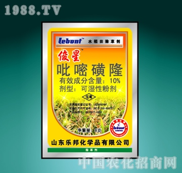 乐邦-10%吡嘧磺隆可湿性粉剂