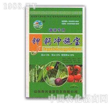 晨�N-钙钾冲施宝(蔬菜专用)