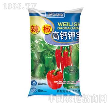 助农科技-辣椒高钙钾宝