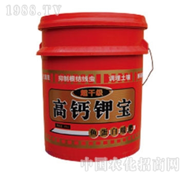 助农科技-高钙钾宝20kg