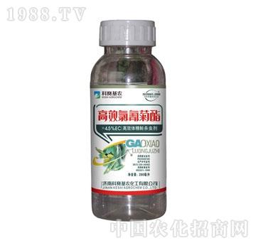 科赛基农-高效氯氰菊酯