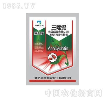 科赛基农-易扫净-25%三唑锡可湿性粉剂