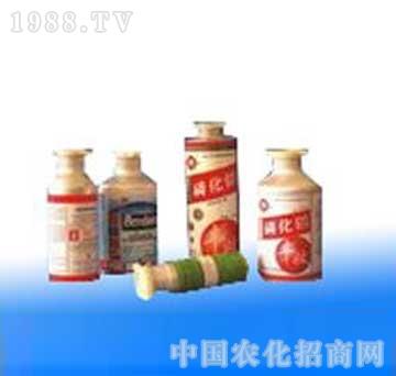 沈阳丰收-磷化铝熏蒸