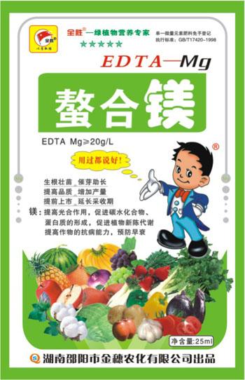 邵阳金穗农化-25g螯合镁(水剂)