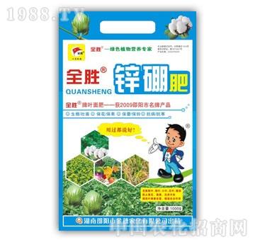 邵阳金穗农化-1000g锌硼肥