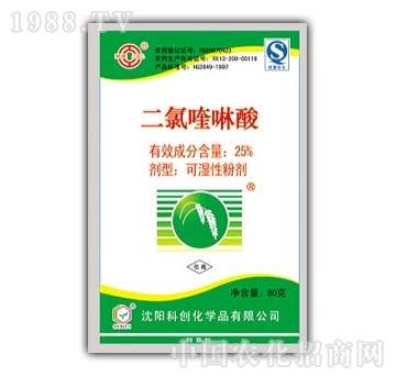 科创-25%二氯喹啉酸