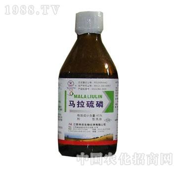 华农生物-马拉硫磷