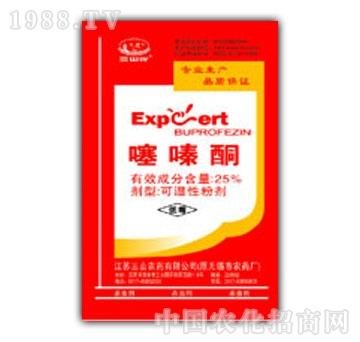 三山农药-25%噻嗪酮WP