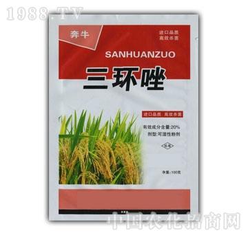 原阳农药-100g三环唑