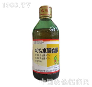 原阳农药-水胺硫磷
