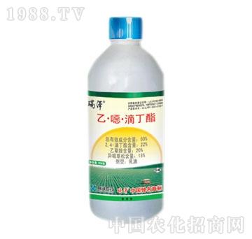 瑞野农药-60%乙�f滴丁酯