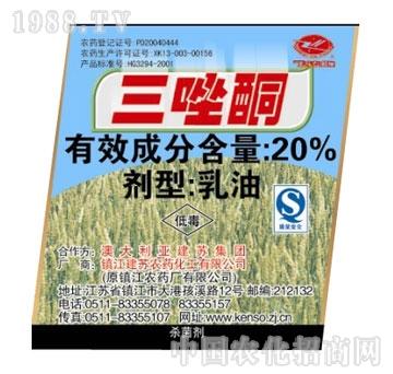 建苏-20%三唑酮