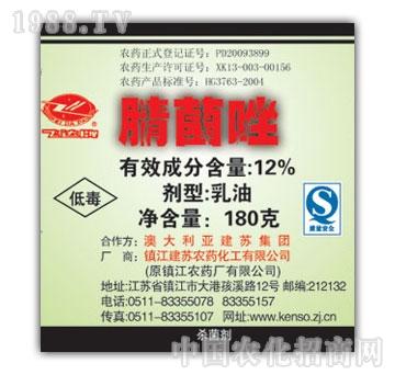 建苏-12%腈菌唑