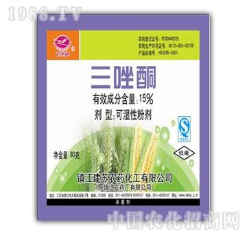 建苏-15%三唑酮
