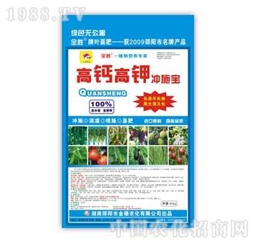 邵阳金穗农化-40kg高钙高钾冲施宝