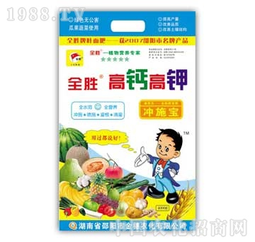 邵阳金穗农化-4000g高钙高钾冲施宝