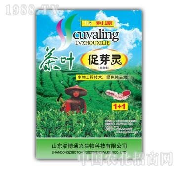 通兴-茶叶叶面肥