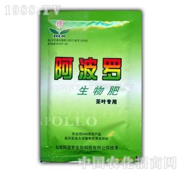 阿波罗生物-茶叶专用叶面肥
