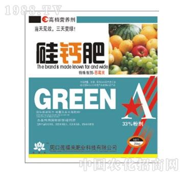 莲福来-硅钙肥