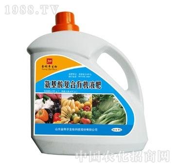 金利丰生物-高效氨基酸有机液肥