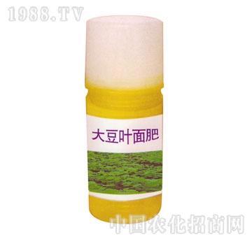 沣源-大豆叶面肥